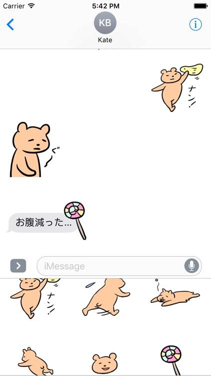 Everyday Kuma Sticker