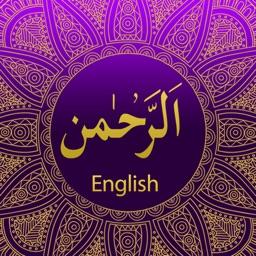 Surah Rahman With English Translation
