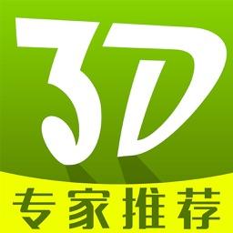 福彩3D推荐