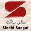 Learn Sindhi
