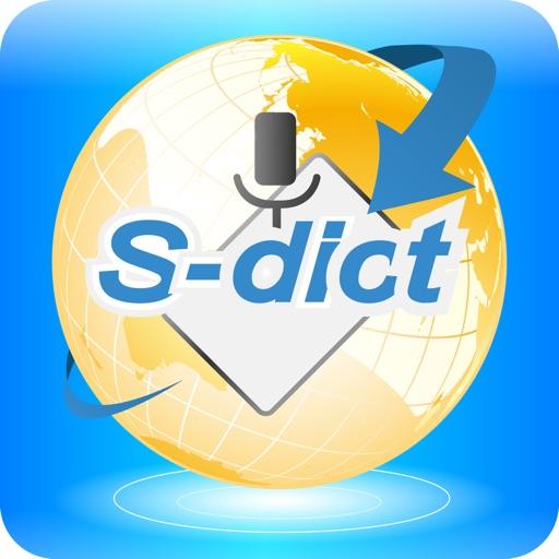 S-Dict-Free