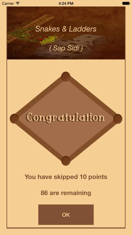 Snake and Ladder Game-Sap Sidi screenshot-4