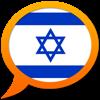 Wörterbuch Hebräisch Mehrsprachig - Vladimir Demchenko