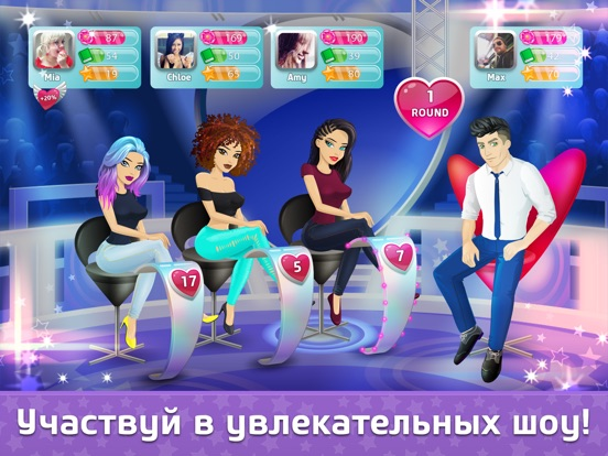 Игра Флирт Сити: Игра про любовь. Одевалка и макияж