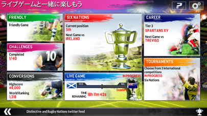 Rugby Nations 16のおすすめ画像3