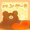 アニマルパンケーキ - iPhoneアプリ
