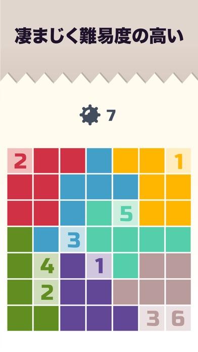 Sudoku Sweeper screenshot1