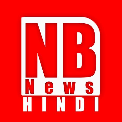 NB Hindi Live Update