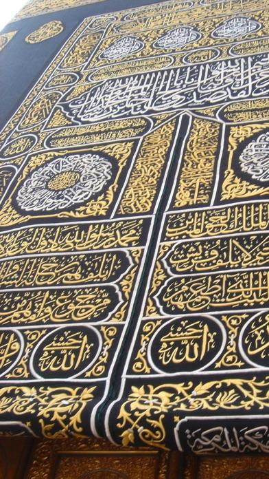 Islamic Wallpapers Mosque Kaaba Koran Pics By Shamil
