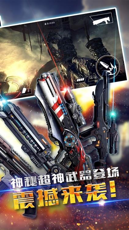 单机游戏 - 王者之枪战游戏 screenshot-3