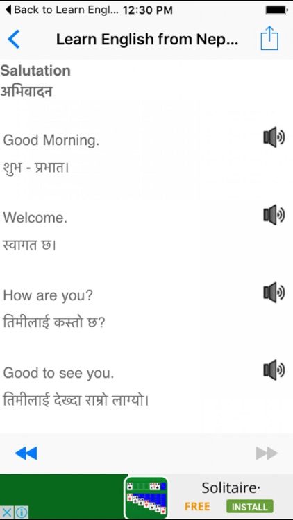 Learn English from Nepali Personal English Trainer