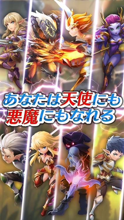 エレメンタル ファンタジー -モンスター軍団襲来 screenshot-4