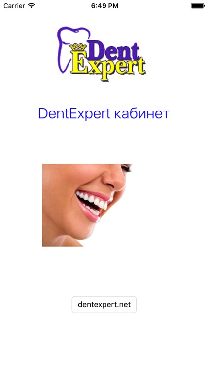 DentExpert Access screenshot-0