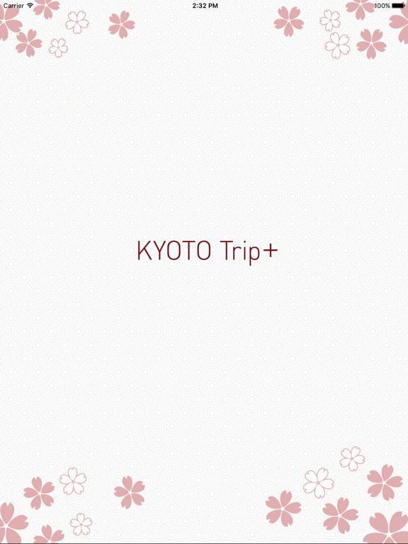KYOTO Trip+のおすすめ画像1