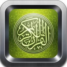 القران الكريم كاملاً - Quran reader audio live hd