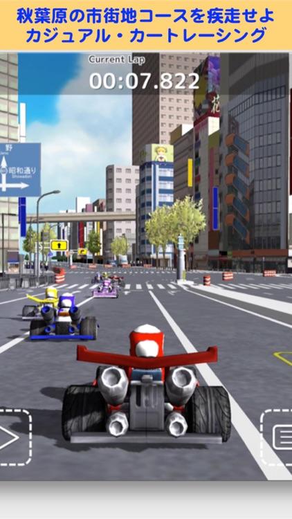 アキバカートレーシング