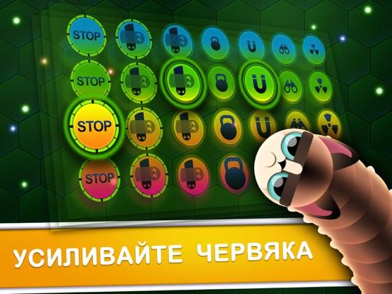 Скачать игру Wormax.io