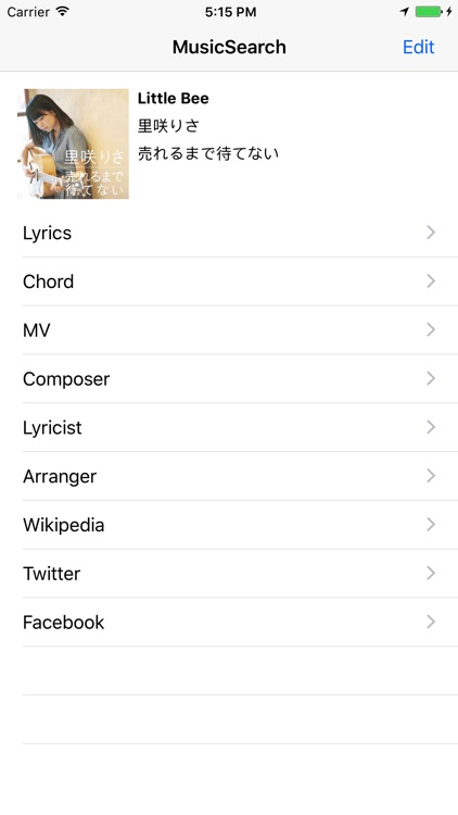Music-Search