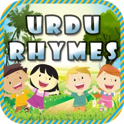 Kindergarten Urdu Rhymes Lyrics - Bababear Nursery