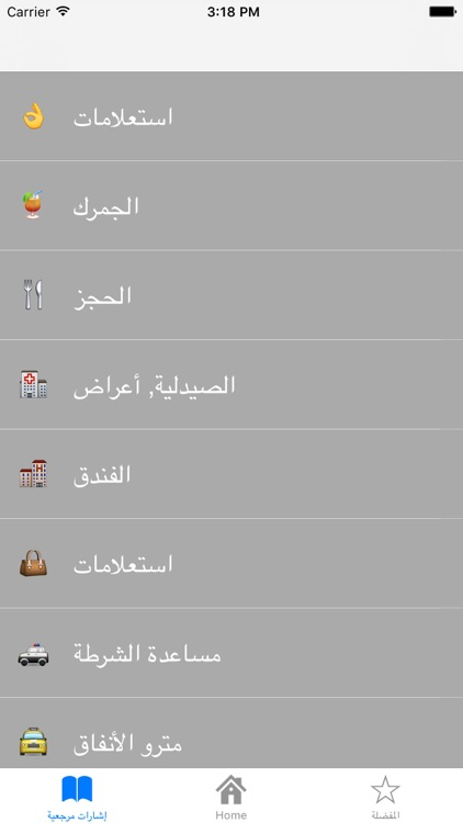 مترجمي screenshot-1