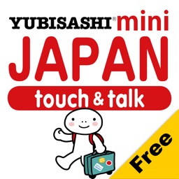 YUBISASHI mini JAPAN touch&talk