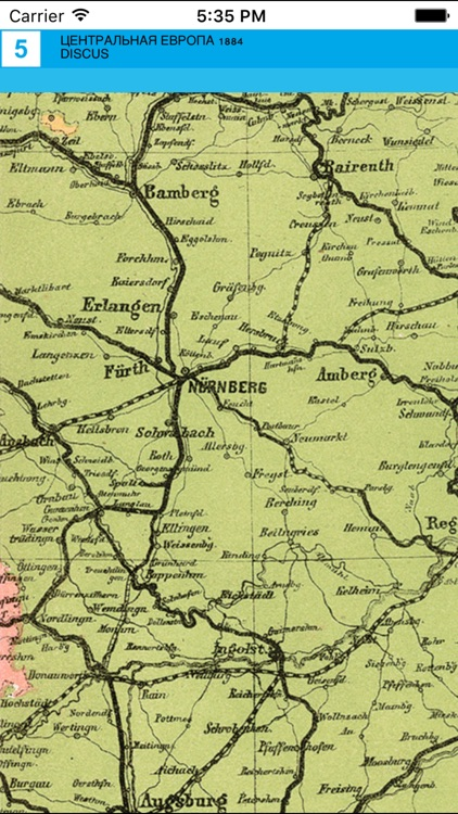 Central Europe (1884). Historical map. screenshot-3