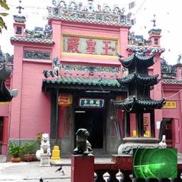 MotorCo Hướng dẫn: Hồ Chí Minh