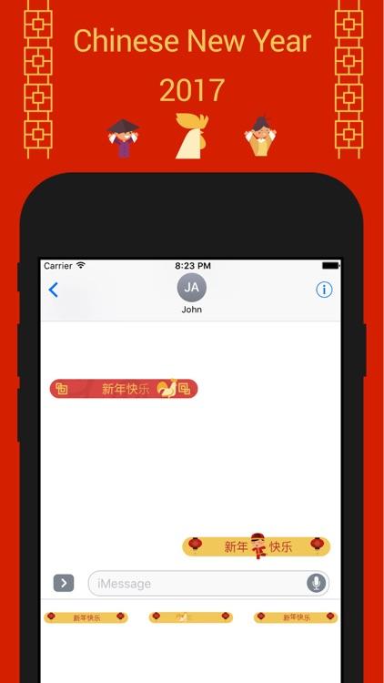 Chinese New Year : Stickers
