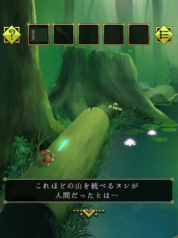 脱出ゲーム 霊峰からの脱出のおすすめ画像3