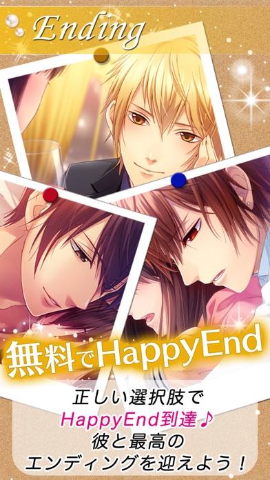LovePlan(ラブプラン)◆恋愛ゲーム無料!女性向け人気乙女ゲーム ScreenShot2