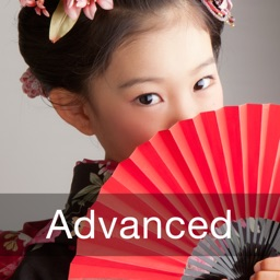 Advanced Japanese for iPad
