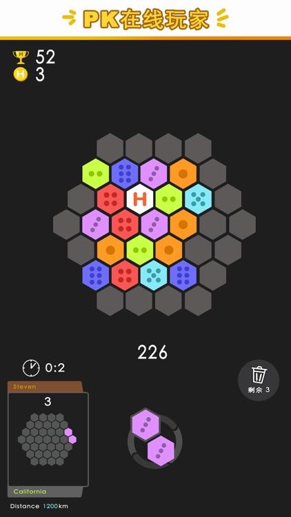 火拼六角-六角拼消