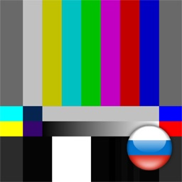 TV Russia for iPad