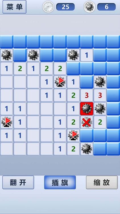 扫雷 - 单机手机小游戏传说2 screenshot-3