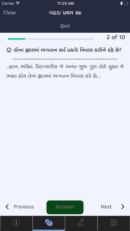 Vachanamrut Study App screenshot-4