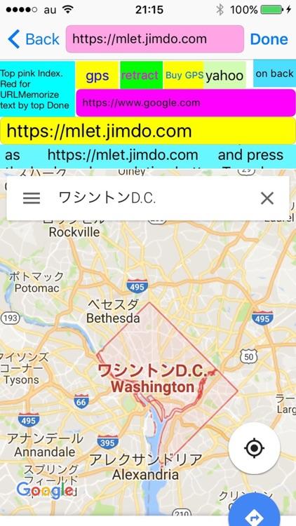 h01 memory and GPS map like car navigation screenshot-3