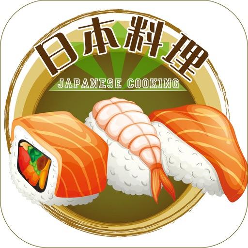 日本料理-味觉与视觉盛宴