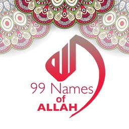 99 Names Of Allah With Mp3 Audio