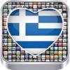 Greek Apps Ελληνικές Εφαρμογές