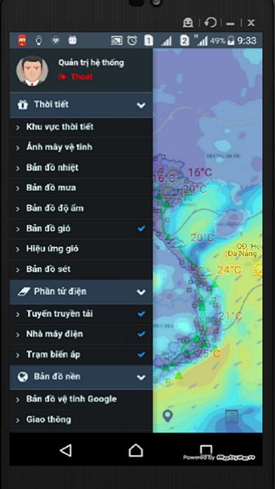 NLDC Weatherのおすすめ画像2