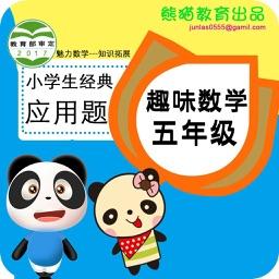 Funny Math : Chinese Story