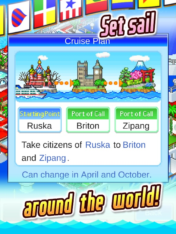 World Cruise Story Screenshots