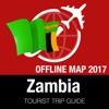 赞比亚 旅游指南+离线地图