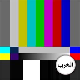 TV Arab for iPad