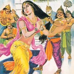 Draupadi - Amar Chitra Katha Comics