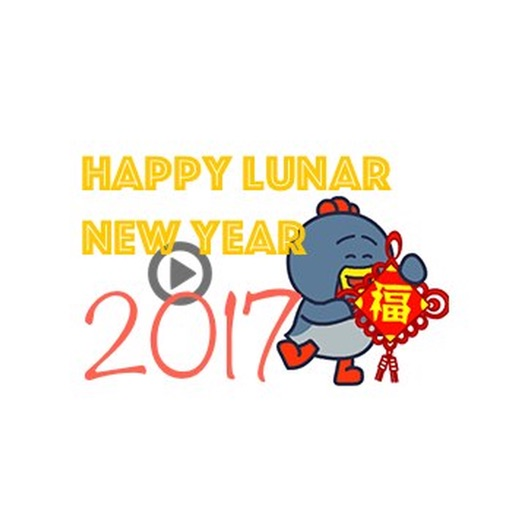 Animated Gizmo Chicken - Happy Lunar New Year