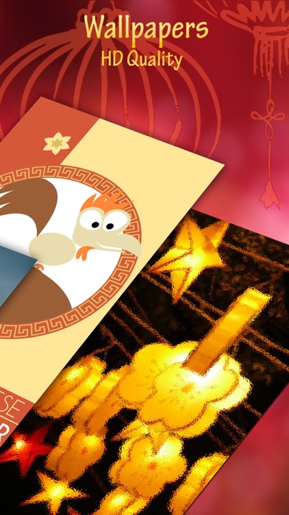 Chinese New Year Wallpapers and Free Picture.s screenshot-4
