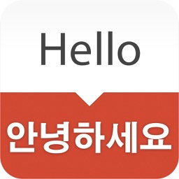 Korean - English Dictionary & Phrasebook / 영한사전