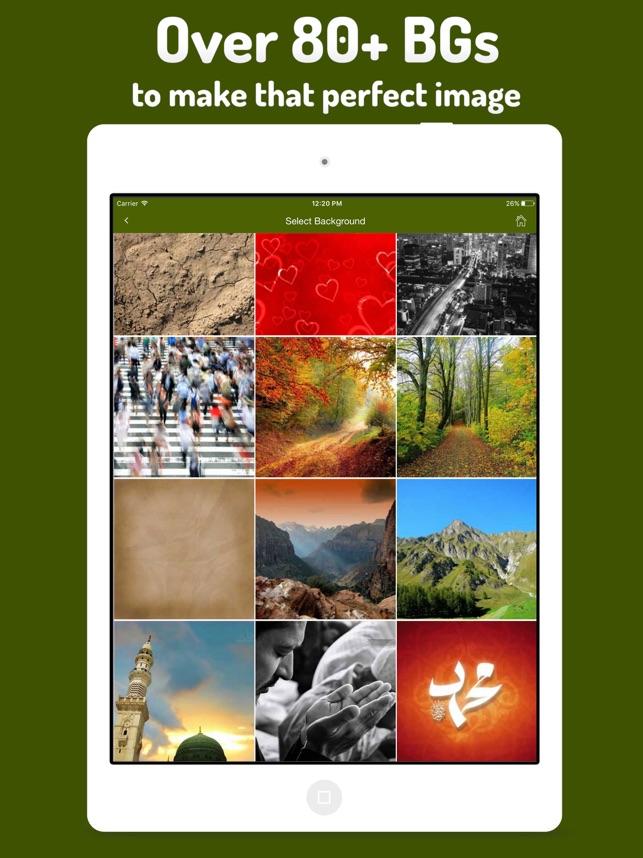 Hadith Daily Pro Islamic App for Muslim Islam