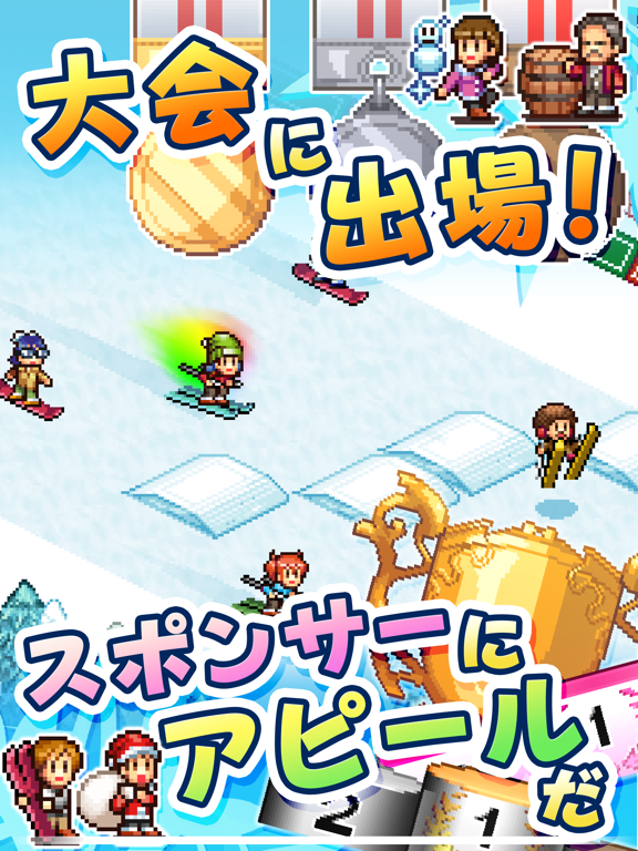 Screenshot #6 pour きらめきスキー白書